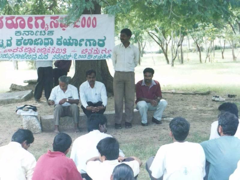 PHM Karnataka (JAAK)